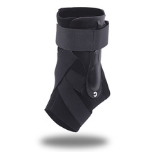1pcs Ankle Support Fixed Ankle Brace Protector Fitness Basketball Sport Foot Guard Guard Sprains Injury Wrap Orthosis Stabilizer free shipping new orthopedic brace ankle foot orthosis brace elastic compression wrap sleeve relief pain foot orthosis support