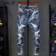 جينز رجالي مغسول ماركة Lguc.H جينز 2020 عتيق ممزّق موضة للرجال جينز ممزق للرجال جينز ريترو غير رسمي 38 36