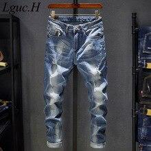 Lguc.H Rửa Sạch Quần Jeans Nam 2020 Vintage Đau Khổ Jeans Nam Thời Trang Dạo Phố Xé Quần Jean Nam Retro Casual Denim Jean 38 36