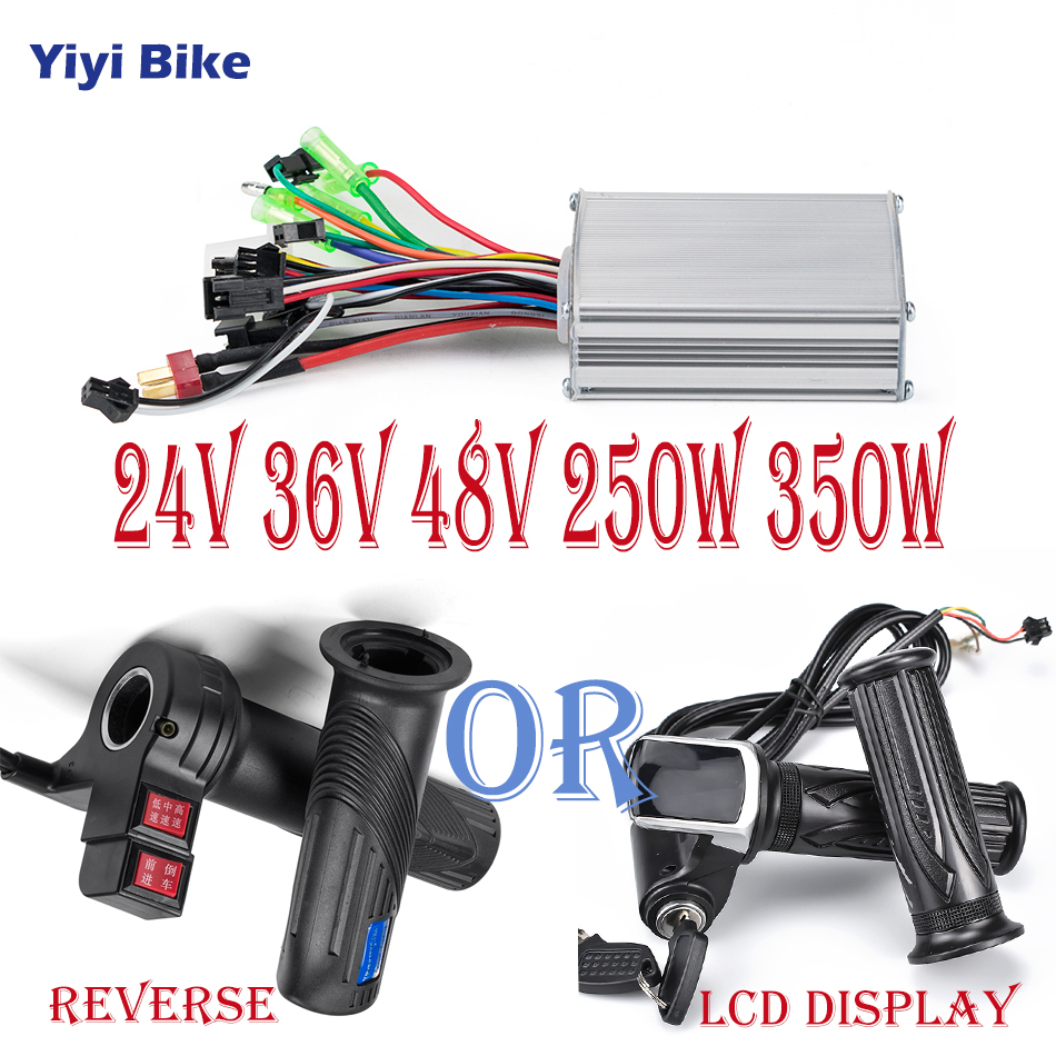 hight resolution of 24v 36v 48v 250w 350w bicicleta electrica lcd display dc brushless motor controller for electric bicycle