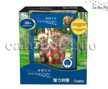 Игрушек! Совершенно новая пластиковая игрушка классная в ночном саду серия образовательные головоломки для детей игрушка подарок 1 шт - Цвет: style 6