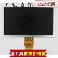 Love Li Shun M701TS M751FPC0705016 FPC0706016 Tablet PC LCD internal display
