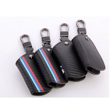Peacekey Carbon Fiber Leather Key Cover Case Holder Key Chain For BMW Key Case 1 3