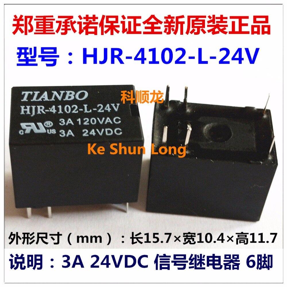 5PCS ORIGINAL 8pins HJR 1-2C L-12V HJR1-2CL-12V TIANBO Relay