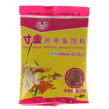 40 g/zak Pakket Van Feeding Tropische Visvoer Aquarium Aquatic Supplies(China)
