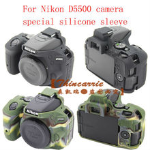 Soft Silicone Rubber Protective Camera Body Cover Case Skin for Nikon D5500 camera bag case shell