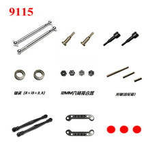 "RC Car JYRC 9115 RC Monster Truck Spare Parts Main Motor Remote Controller Absorber Bearing ""SJ,ZJ,DJ"" Backup Parts"
