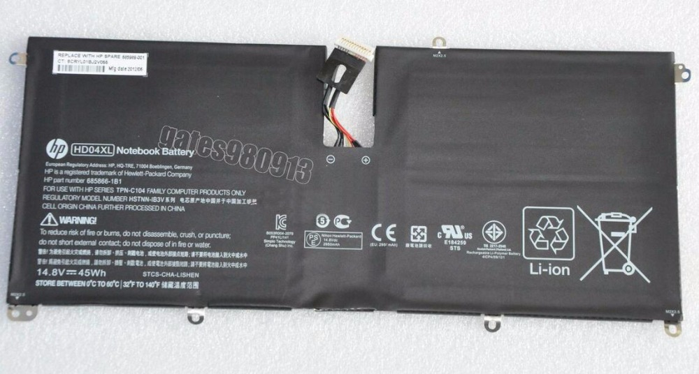 New Laptop Battery for HP Envy Spectre XT 13-2000 series HD04XL ,685866-1B1,685866-171 14.8V 45WH new laptop adapter for for hp envy x2 20w 15v 1 33a