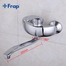 Frap одноцветное кран горячей и холодной воды коснитесь одной ручкой мыть Chrome Ванная комната Кухня Смеситель для мойки настенный f4621