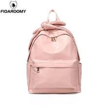 Милый Розовый школьный ранец из водонепроницаемой ткани Оксфорд