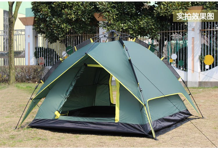 Free shiping High Quality Tent C&ing UV Automatic Beach Tent Fishing Tent For 3 4 Person-in Tents from Sports u0026 Entertainment on Aliexpress.com ... & Free shiping High Quality Tent Camping UV Automatic Beach Tent ...