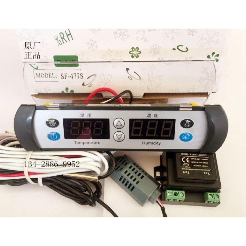 Название: SF 477S маленький пылезащитный Интеллектуальный медицинский термостат для кухонного шкафа