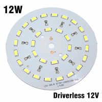 30ピース12ワットdc12vドライバ不要ランププレート、5730 smdホワイト/ウォームホワイト光源パネルマットデミックスドライバ