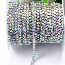 Buy crystal trim and get free shipping on AliExpress com