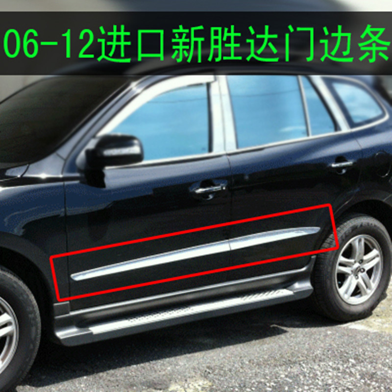 ACCESSORIES FIT FOR HYUNDAI SANTA FE 2006-2012 CHROME SIDE DOOR LINE GARNISH BODY MOLDING TRIM COVER SPORT accessories fit for 2013 2014 2015 2016 hyundai grand santa fe side door line garnish body molding trim cover