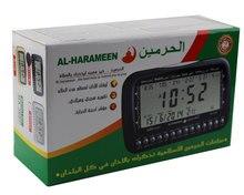 HA3007 MUSLIM DESK AZAN TABLE CLOCK