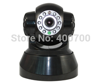 Ccdcam الساخن بيع 2 الطريقة السمعية اللاسلكية شبكة الإنترنت wifi المراقبة الرئيسية cctv قبة كاميرا للرؤية الليلية كاميرا ip داخلي-في كاميرات المراقبة من الأمن والحماية على