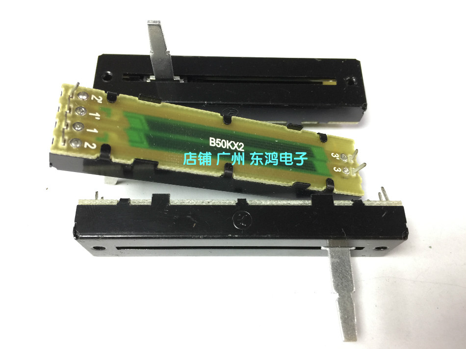1pcs  Taiwan Pu Yao F7.3 Cm Away Rail Straight Pole Potentiometer, B50KX2 Axis Long, 20MM Feet