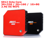 M8S Plus II TV Box Android 6 0 Amlogic S912 Octa Core 1G 8G 2G 16G
