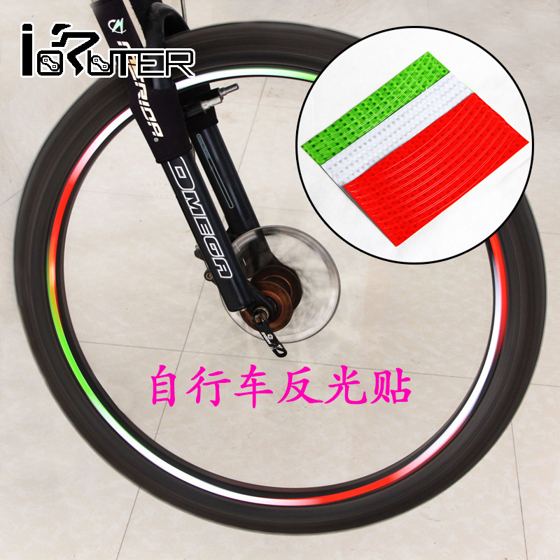 2pcs Bicycle Reflector Fluorescent MTB Bike Sticker Cycling Wheel Rim Reflective Stickers Decal Bike Tire Protective Cover Gear