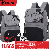 Disney Pre design Multifunctional Baby Care Bag For Mom Fashion Double Shoulder Diaper Bag Nappy Backpack With Hooks Gray Black