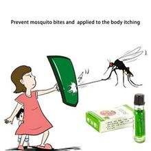 1pcs Liquid Balm Bite Mosquito Fengyoujing Cool Repellent insect Oil Refreshing Anti-itch mosquito repellent Abwehrmittel