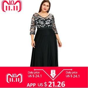 a8fd3bbaf6 top 10 largest empire waist maxi dress long sleeve brands