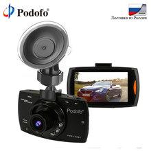 Podofo Автомобильная камера G30 Full HD 1080 P Автомобильный dvr рекордер Обнаружение движения ночное видение g-сенсор регистратор петля запись Dashcam
