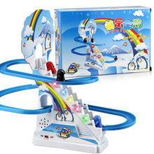 Penguin climb stairs track toys,Children's classic track toys, cartoon penguin climb stairs, electric music track toys Birthday(China)