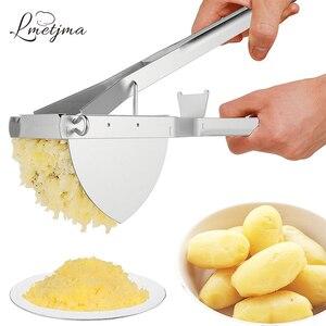 Image 1 - LMETJMA Potato Ricer Stainless Steel Potato Masher Heavy Duty Potato Ricer Masher For Baby Food Fruit Vegetable Juicer KC0154