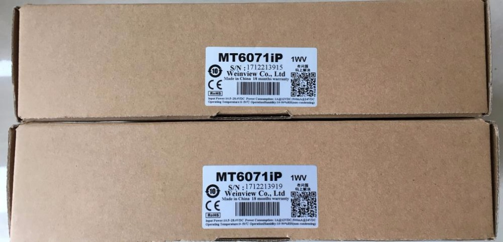 Touch Screen 7 inch HMI MT6070iH5 MT6070iH 5WV updated to MT6071 MT6071IP 1WV new touch screen 7 inch hmi mt6070ih5 new