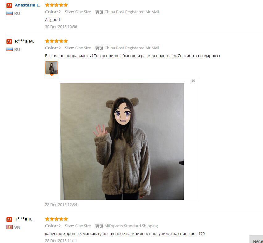 Hot Sprzedaż Kobiety Swetry Zipper Dziewczyna Zima Luźne Puszyste Niedźwiedź Ucha Bluza Z Kapturem Kurtka Warm Odzież Wierzchnia Płaszcz słodkie bluza H1301 14