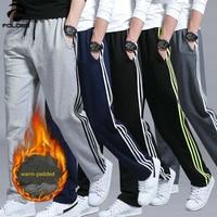 FOLOBE Brand Men's Cotton Pants Outside Thick Joggers Fleece Winter Super Warm Pants Heavyweight Zipper Trousers Men Sweatpants