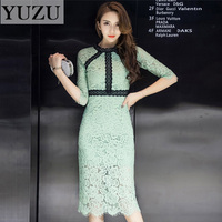 2017 Spring And Summer New Women Korean Dress Slim Lace Package Hip Dress