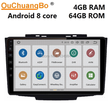 Ouchuangbo 9 inch gps nav radio stereo for Great Wall H3 H5 GMW 2003-2017 support 8 core DSP RAM 4GB ROM 64GB 1080P android 9.0