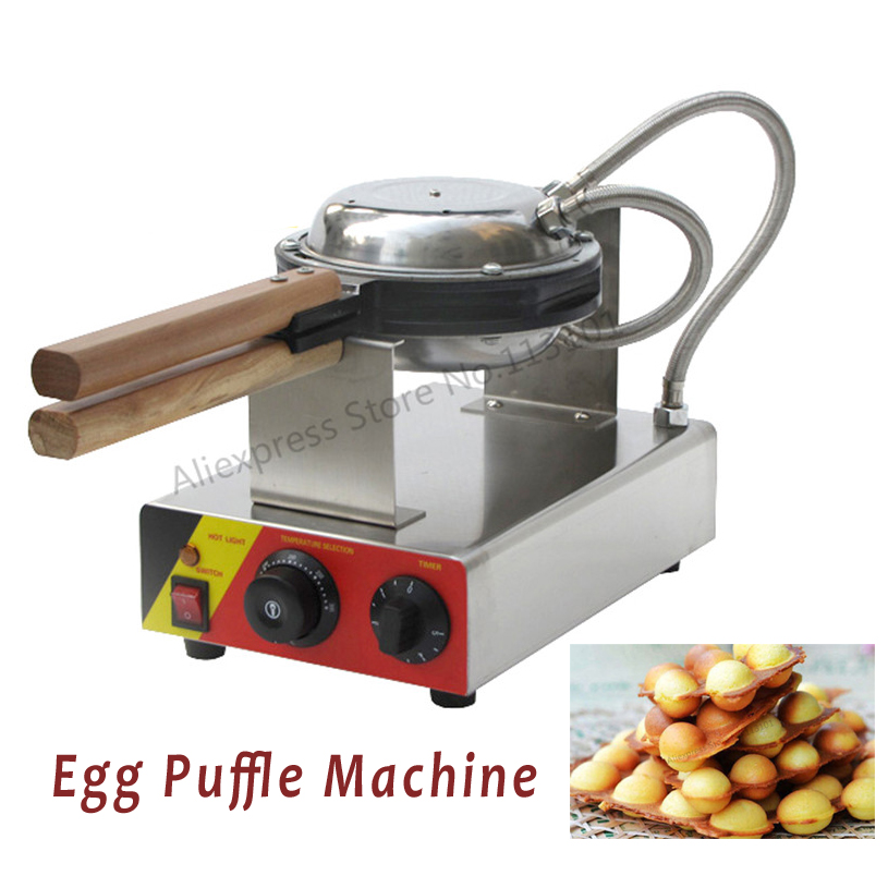 Free Shipping Stainless Steel Electric Egg waffle Machine QQ Egg Waffle Maker Kitchen Applicance Machine stainless steel manual push self turning stirrer egg beater whisk mixer kitchen wholesale price