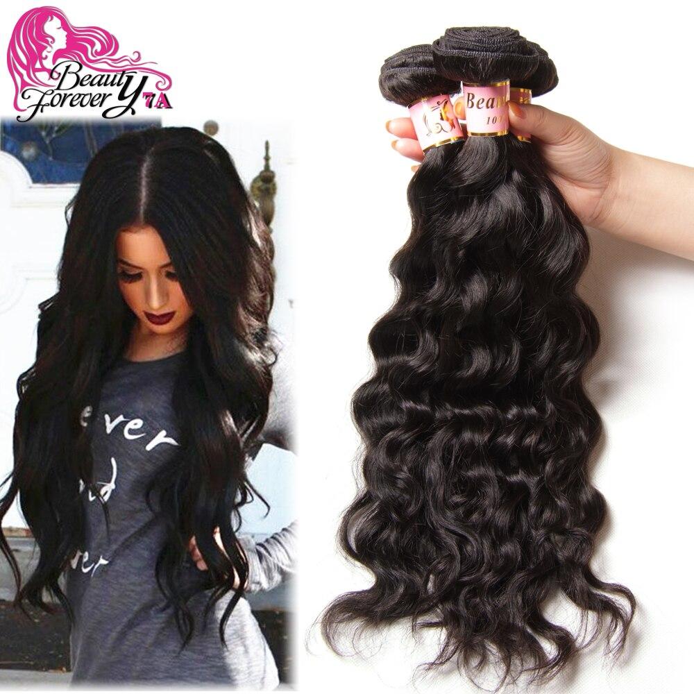 7a virgin hair malaysian natural wave 100 human hair 3pcs