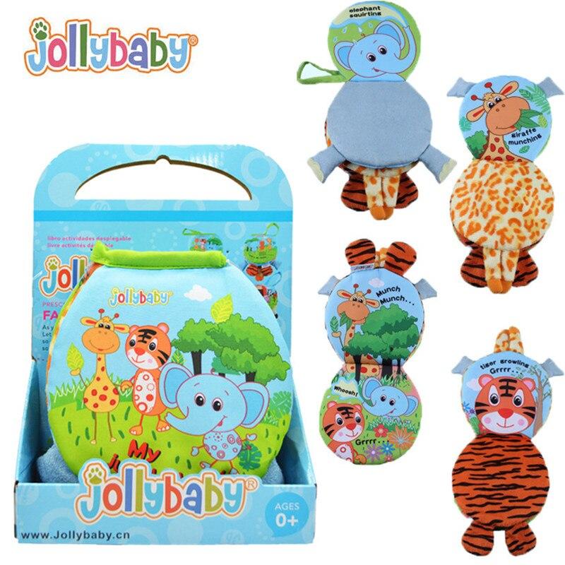 צעצועים לתינוקות פשוט לקנות באלי אקספרס בעברית