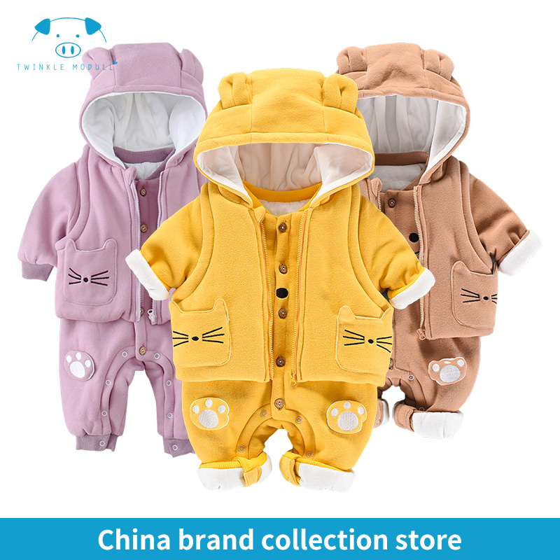 winter rompers newborn boy girl clothes set style baby fashion baby brand products infant clothing set clothing bebe MD170D034 siyubebe winter baby rompers fashion brand cotton fleece ropa bebe infant girl jumpsuit kids clothing newborn baby boy clothing