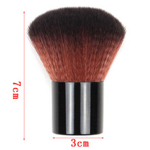 Makeup Powder Cosmetic Brush