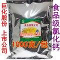 1000g food addtive Food grade Calcium chloride Coagulant