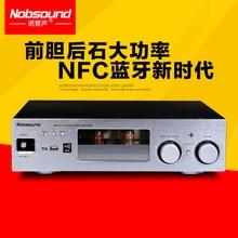 Nobsound PM5 HiFi 2.1 Vaccum Tube Amplifier Bluetooth 4.0 Amplifier USB/FLAC/APE Amplifier 120W+120W AC/220V