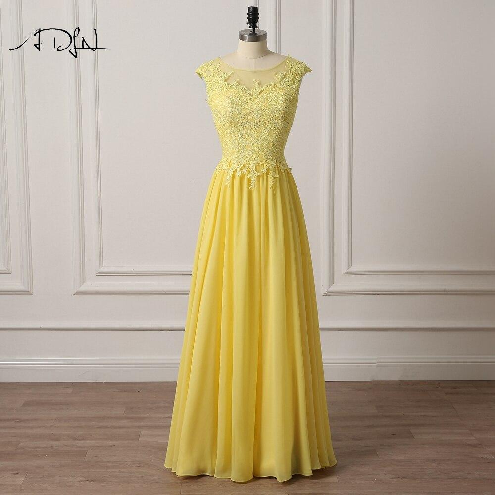 ADLN Элегантный Совок Кепки рукавом платья невесты Длинные Желтый/коралловый Цвет шифон гостей свадьбы платье фрейлины платье