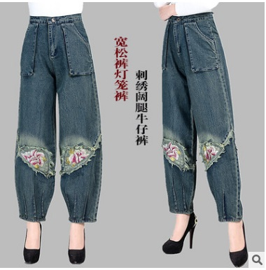 Product release in the spring of 2017, the original design loose big code cowboy leisure women feet pants the original 2mbi200l 060 code package machine disassemble