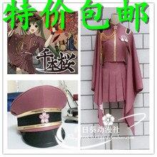 Vocaloid Hatsune Miku Senbonzakura Cosplay Senbon Sakura Cosplay para Halloween para Las Mujeres