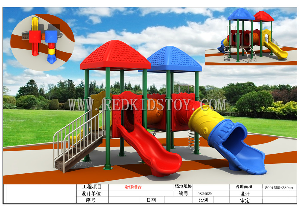 Outdoor Playground Toy : Compare prices on outdoor playground toys online shopping