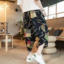 Брюки хорошего качества мешковатые мужские шаровары с буквенным принтом крутые длинные штаны Одежда для бега стиль плюс китайский стиль