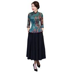 Винтаж китайский блузка юбка комплекты Для женщин шелковая рубашка воротник-стойка 2 шт. Костюмы Лето Qipao кнопка платье Размеры S-XXXL 9967