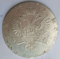 Nice 1741 Russian 1 Ruble In 90 Silver Exact Copy