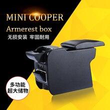 Подлокотник автомобиля подлокотник ящик держатель подходит для Mini Cooper
